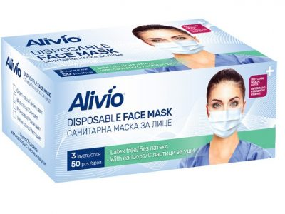 mask_box_alivio - Copy